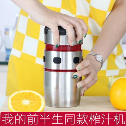 手动柠檬迷你儿童挤压婴儿果汁机