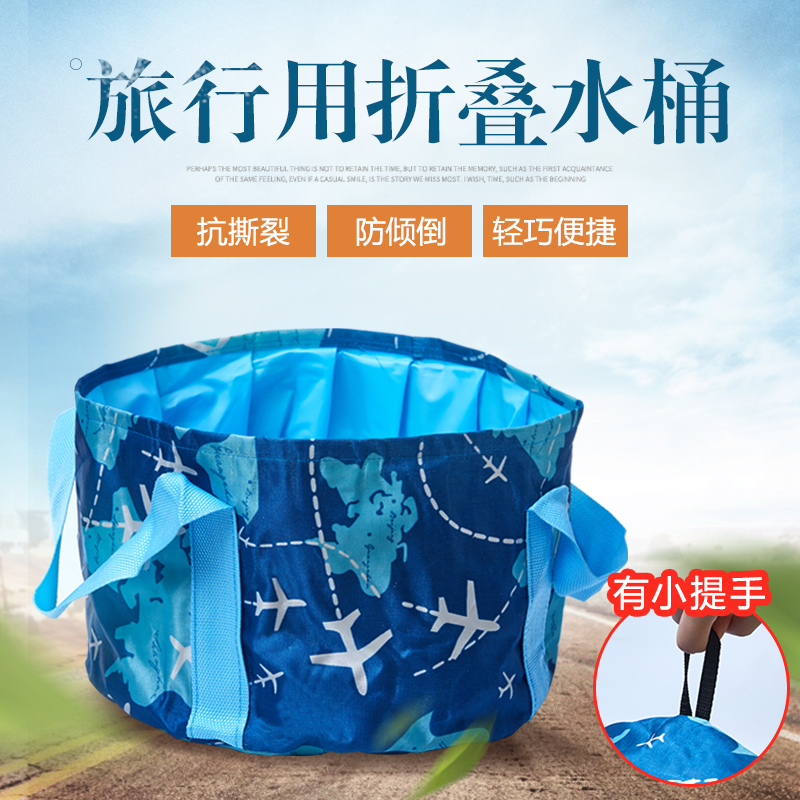 Folding water basin, outdoor travel, large foot bag, tourism washing basin, washbasin, foot washing bucket, portable hand-held