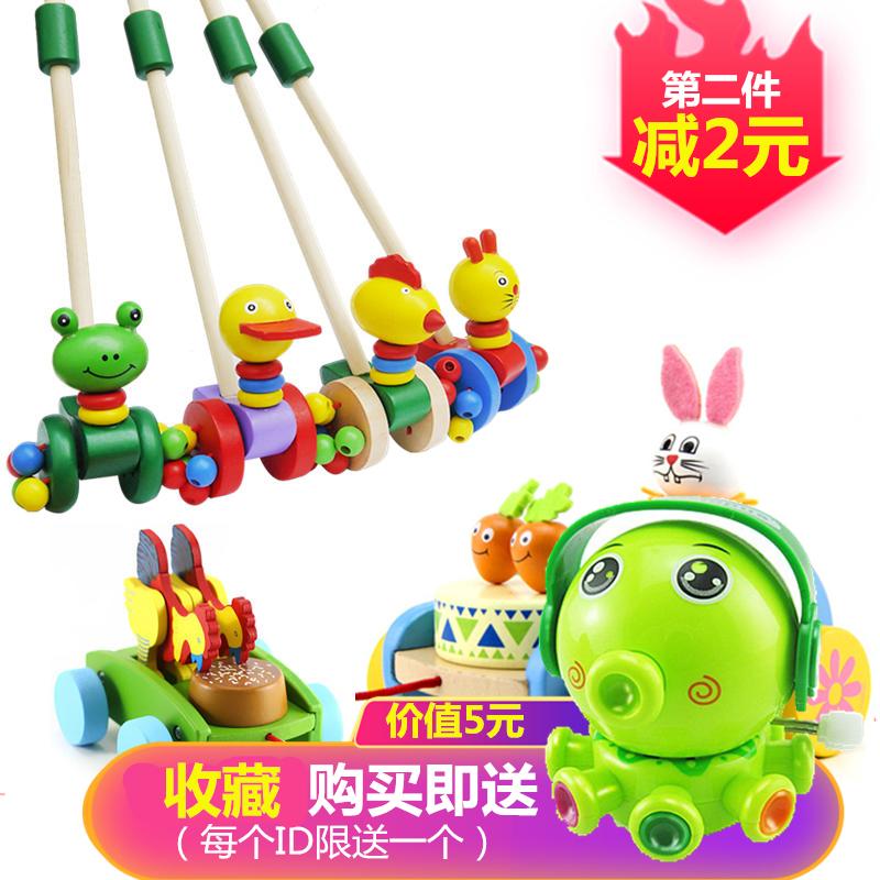 木质卡通动物推推乐婴幼儿童单杆学步车手推车 宝宝走路玩具1周岁
