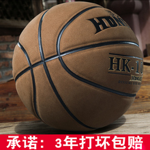 Genuine Fleece Soft Leather Basketball Men and Women Cowhide Leather Texture Outdoor 7 Adult Youth Wearable Blue Ball Student