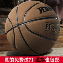 Genuine Flip Fur Soft Basketball Men and Women Cowskin Dermal Handfeel Outdoor 7 Adults and Adolescents Wear-resistant Blueball Students