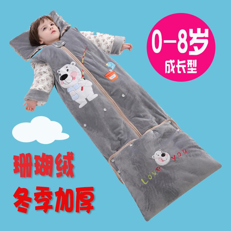 儿童睡袋4幼婴儿6秋冬季5加厚款2珊瑚绒1-7岁男女宝宝3防踢被神器