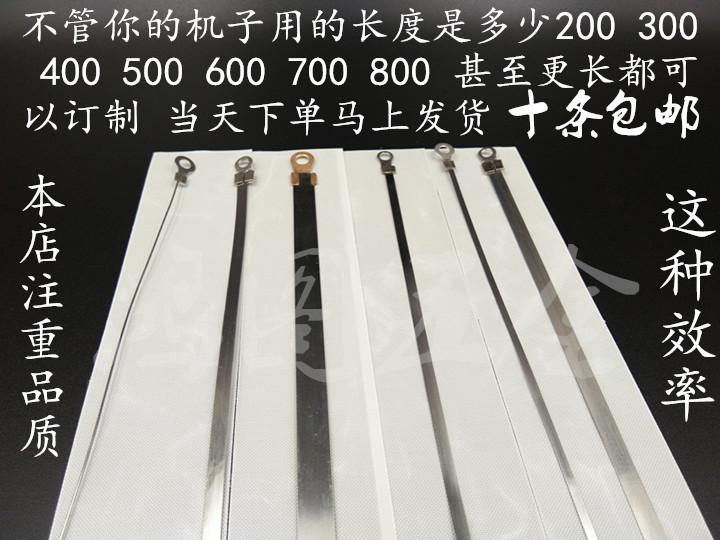 Печать машина сделала горячей провод 2 3 4 5 8mm ширина электрическое отопление провод резка круглый провод лихорадка плоский провод отопление провод статья