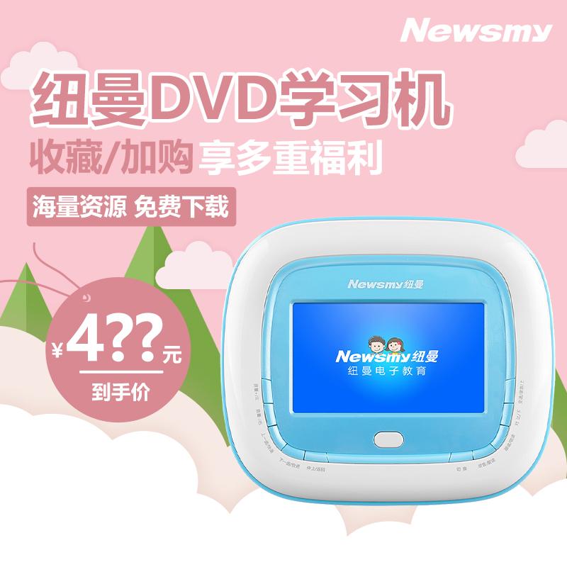 纽曼L680蓝牙便携式DVD随身听CD英语复读机影碟学习机光盘播放器蓝牙U盘老师推荐初中小学生英语学习神器