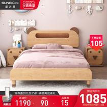 实木儿童床北欧1.2米单人床现代简约男孩女孩1.5米公主床卧室床