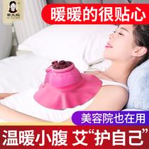 艾灸盒随身灸家用工具宫寒艾灸罐架美容院胸部妇科熏蒸仪器宫廷灸