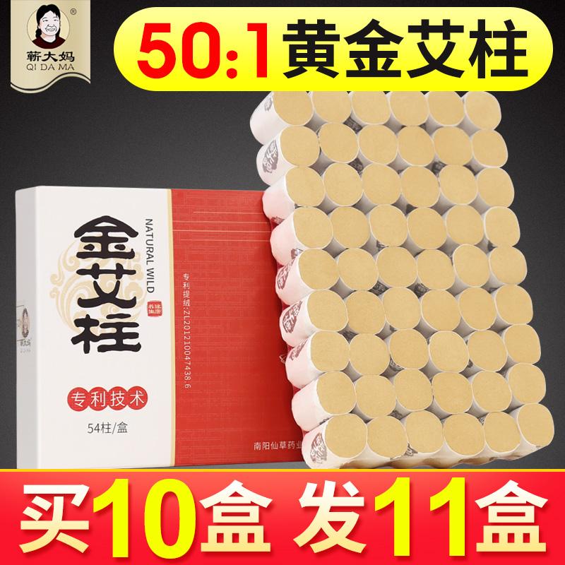 Волокна для прижигания мокса / Товары для мокса-терапии Артикул 542828303104