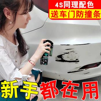 汽车补漆笔珍珠白色黑漆面划痕车漆