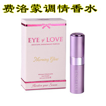 American Sin Love Figaro perfume Lady woman with attract heterosexual man with chick passion temptation excitement tune fun