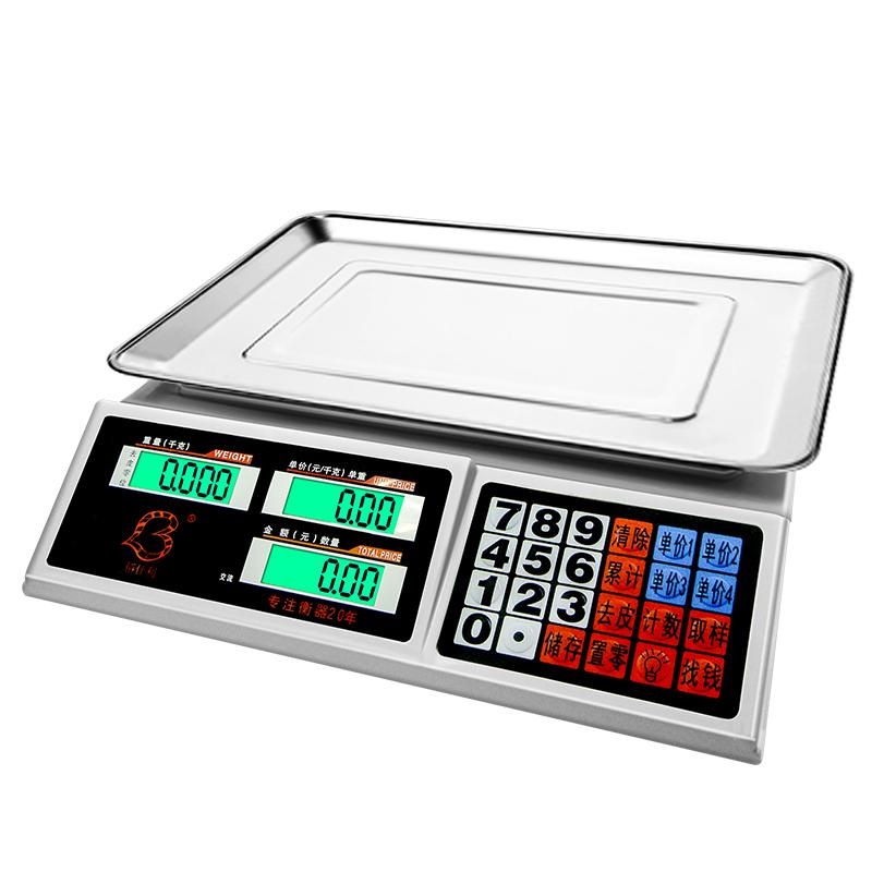 佰仕利電子稱台秤計價稱重30kg 公斤蔬菜水果秤廚房秤商用精準稱