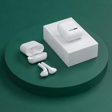 真无线蓝牙耳机双耳适用苹果11小米8p华为iphone安卓vivo通用迷你隐形小型超长待机续航单耳挂耳入耳耳塞式7