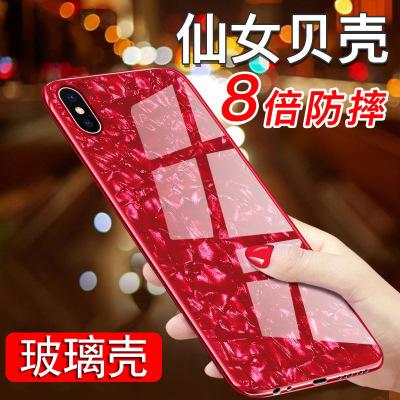 タオバオ仕入れ代行-ibuy99 iphone 适用iPhone11pro贝壳纹手机壳XS max玻璃保护套苹果7/8plus全包6S