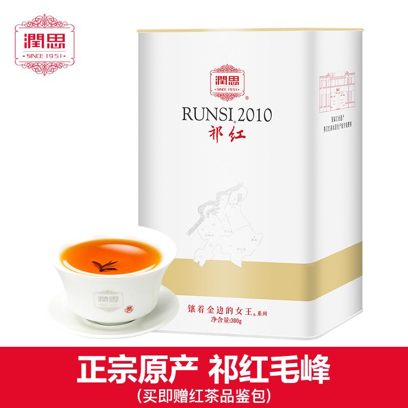 Чай Ци Мэнь Хун Ча Артикул 570625925610