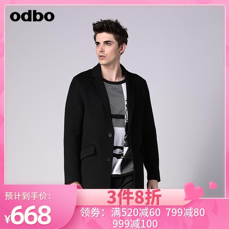 odbo欧宝潮酷男装原创设计师品牌2020秋季百搭休闲羊毛呢大衣