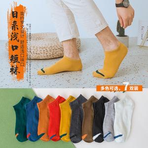 春夏季男士薄款纯棉低帮船袜7双