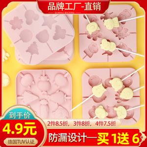 带盖奶酪棒模具棒棒糖家用自制手工DIY纸棒材料巧克力食品级硅胶