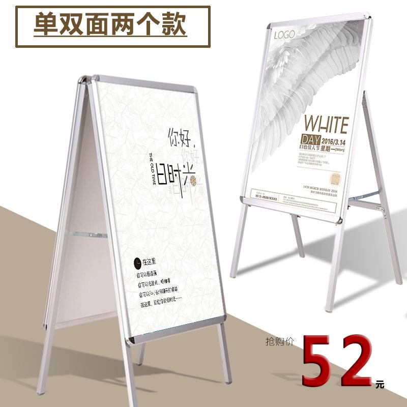 Алюминиевых сплавов плакат полка сложить A тип вертикальный реклама карты стандарт этаж шоу карты на открытом воздухе руководство для инструкция вода карты