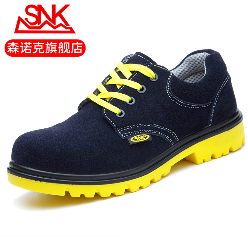 Labor protection shoes men's air permeability and odor proof steel head welder anti smashing and anti piercing summer work shoes light electrician safety