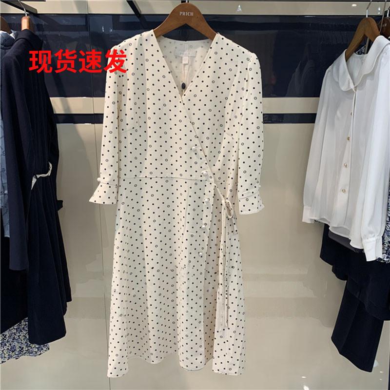 PRICH2021年夏季新款气质淑女收腰显瘦v领碎花连衣裙女PROWB2312M
