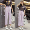 violet Jeans Wide leg pants Paige Easy student Korean Edition Nine points chic Smell Girl Pants Versatile Spring and summer
