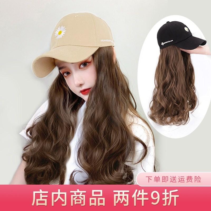 棒球帽子女韩版潮春夏季百搭网红款带长卷假发帽子一体时尚鸭舌帽