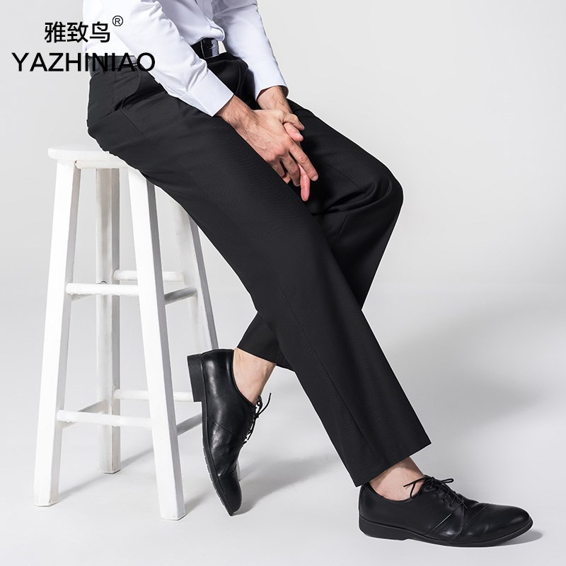 Mens suit pants loose business suit middle-aged and young peoples non ironing straight casual pants plus size trousers mens new products