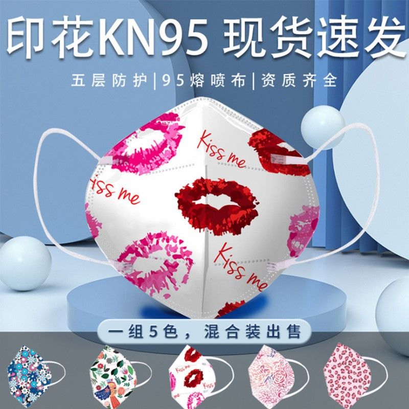 Adult kn95 mask printed color Qin Qian disposable 5-layer protective filter rate 95% anti droplet mask N95