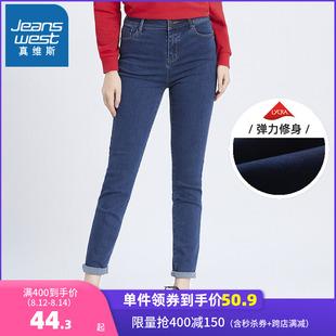 真维斯牛仔裤女秋装新款时尚舒适修身显瘦薄款雨纹牛仔长裤子