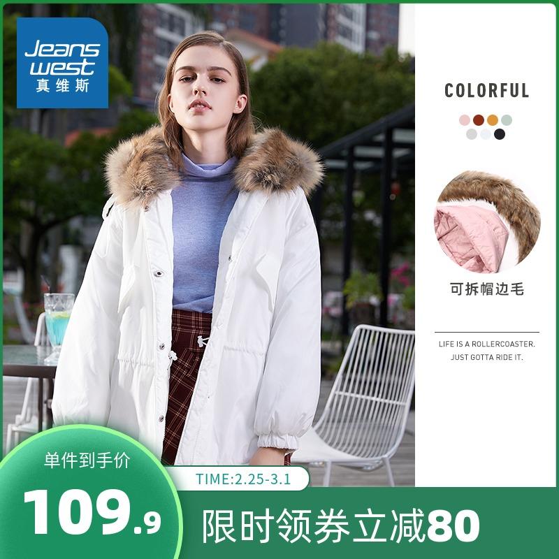 真维斯棉服宽松bf风2020冬季韩版宽松保暖服中长款连帽棉衣外套