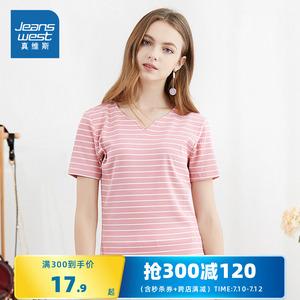 真维斯短袖T恤女夏装新款黑白条纹体恤韩版修身女装上衣