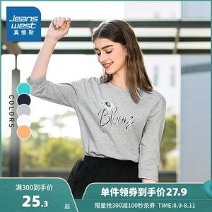 真维斯女装 2020春秋新款纯棉潮流休闲圆领时尚印花中袖少女T恤