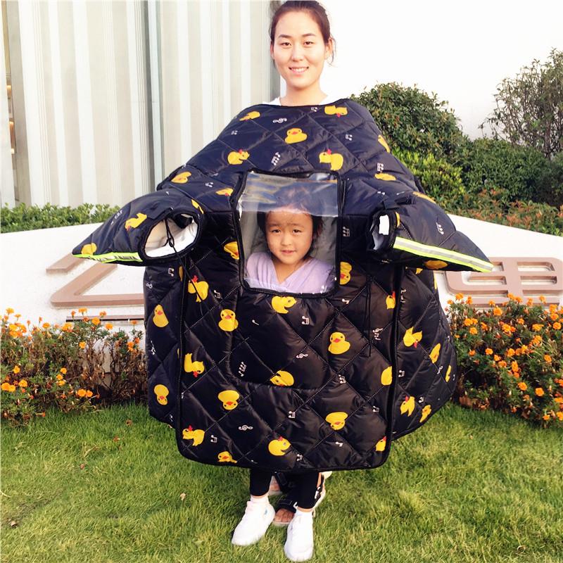儿童亲子款电动车挡风被冬季加绒加厚保暖防水电瓶车小孩帽挡风罩