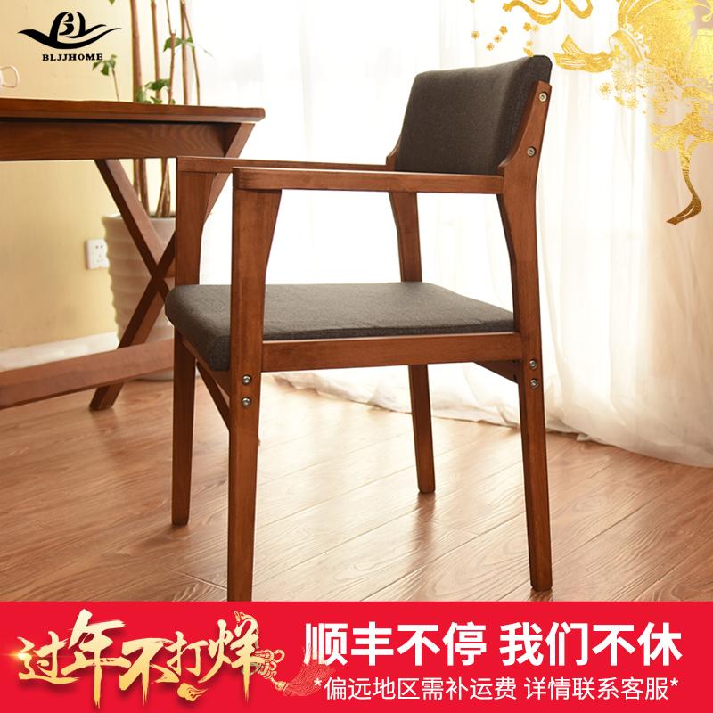 Bljjhome дерево книга дом стул домой нордический стул отели кофе зал стул запись письменный стол спинка стула