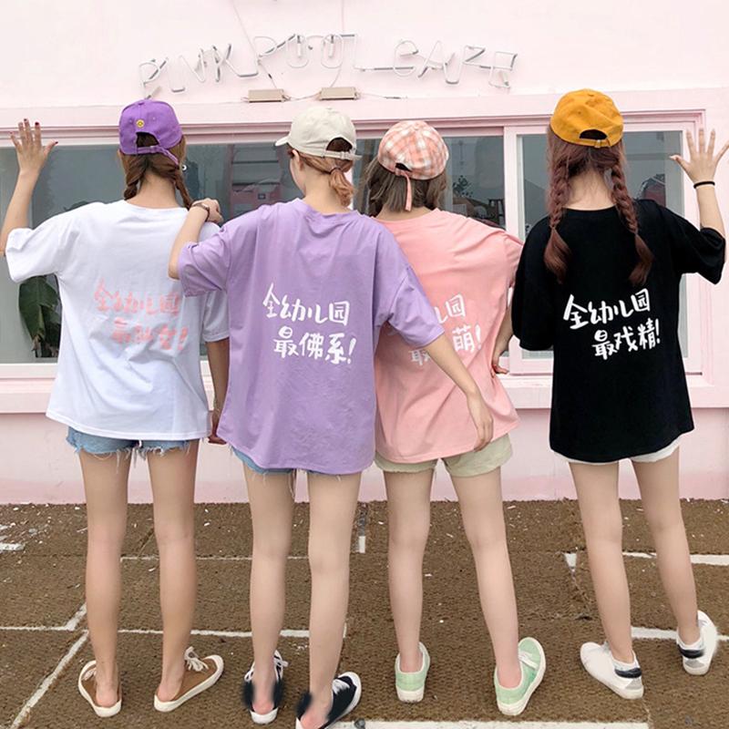 印花T恤女夏季新款韩版百搭学生宽松短袖姐妹闺蜜装怪味少女上衣