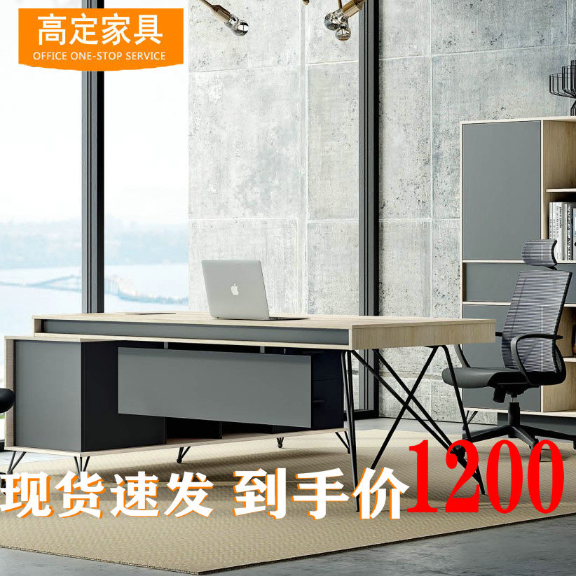 Bosss desk presidents desk big desk simple modern furniture managers desk supervisors desk single desk chair combination