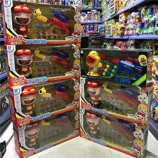 打我鴨軟彈射擊玩具槍兒童空氣動力打靶槍打嘴鴨男女孩互動玩具