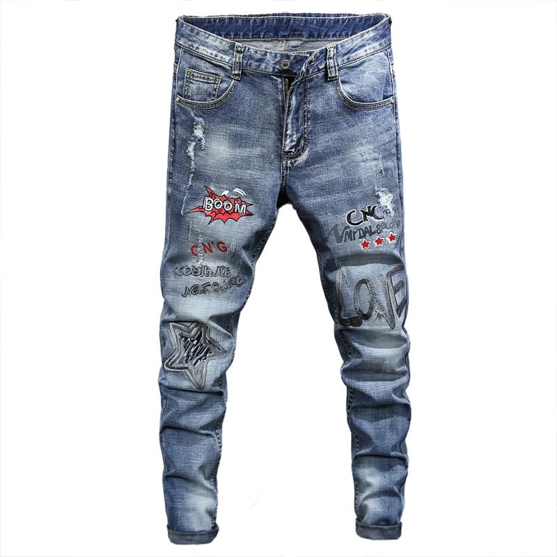 【肖维斯】夏季薄款潮牌高端牛仔裤