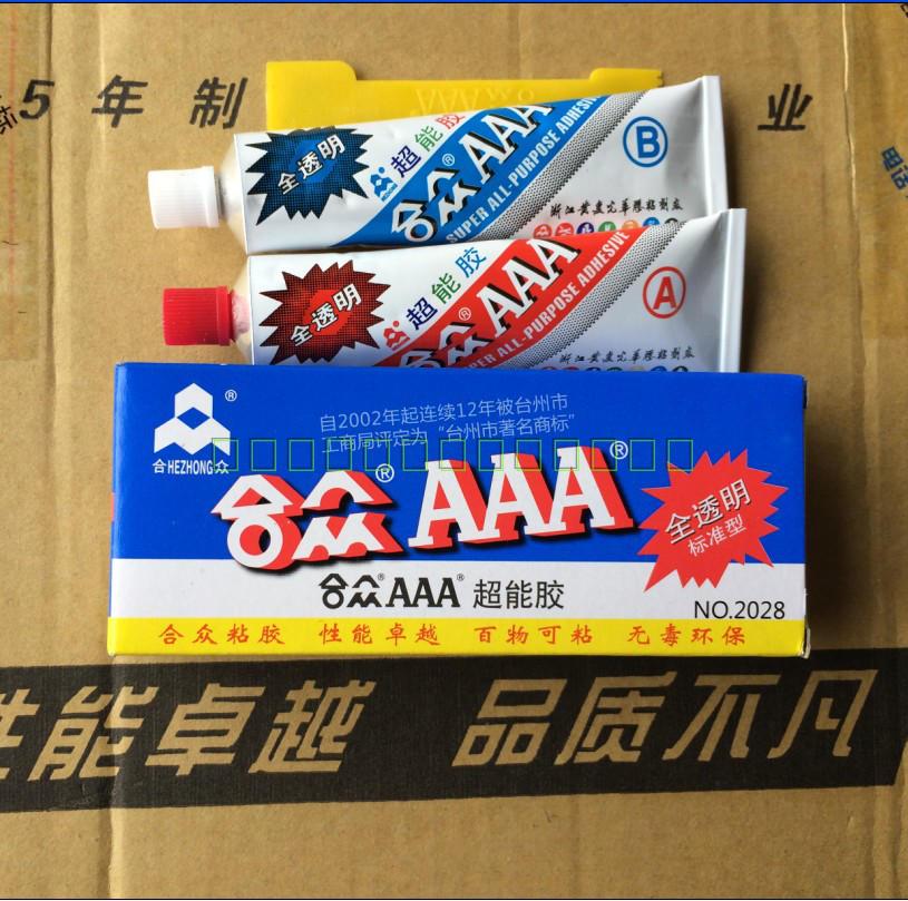 黄岩合众AAA全透明超能胶 台州光华合众aaa强力AB胶水超能胶85g