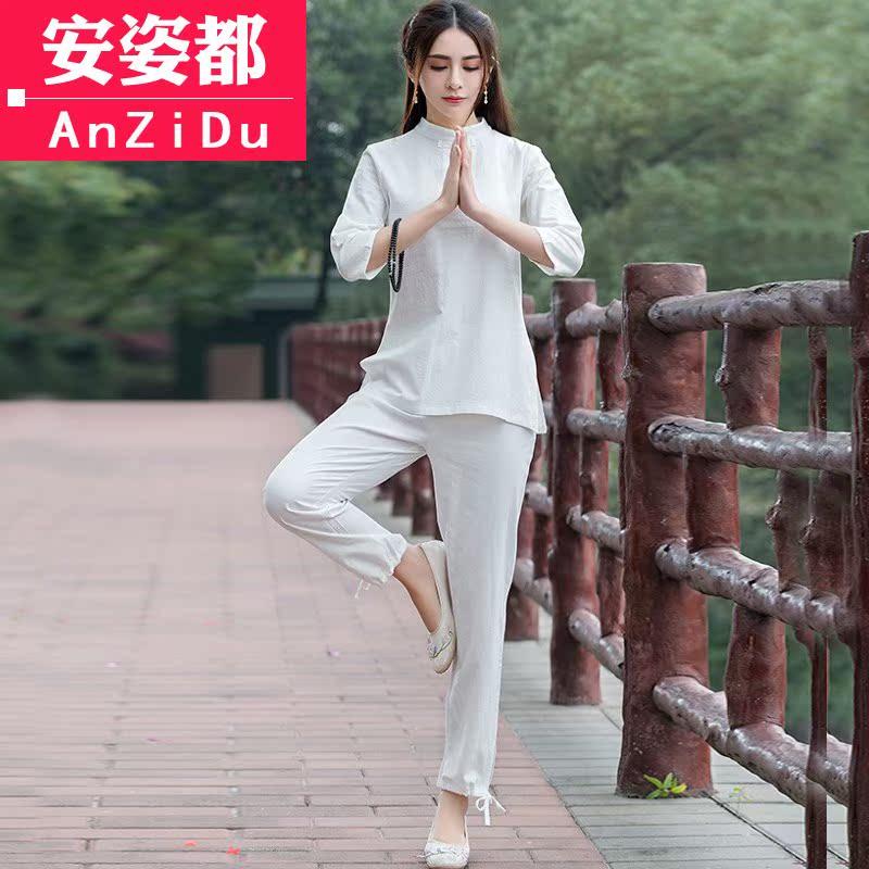 Национальная китайская одежда Артикул 618495765106