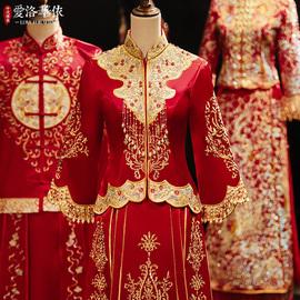 秀禾服新娘2021年新款夏季薄款修身龙凤褂秀禾中式婚礼结婚敬酒服