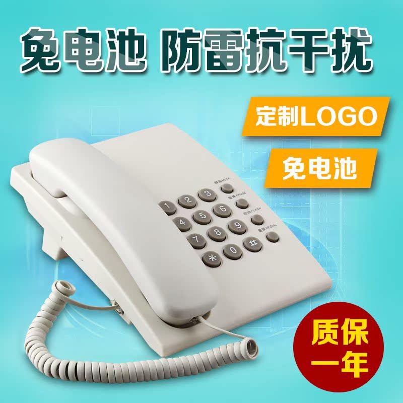 固定电话机座机办公家用酒店宾馆挂墙壁挂坐式有线小分机A061