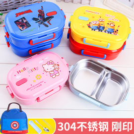 304不锈钢保温饭盒密封便携kitty卡通可爱学生食堂午餐儿童便当盒