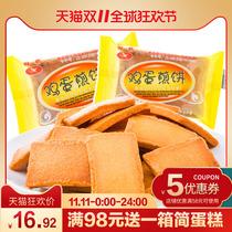 休闲零食小吃糕点酥脆薄饼256g薯新趣海苔味薯片土斯