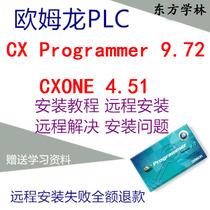案例fx3u5u視頻入門高級教程自學編程模擬量通訊定位指令PLC三菱