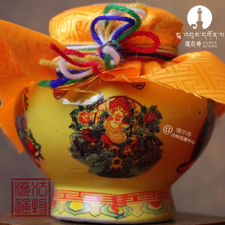 Башня ваш храм тибет биография будда учить статьи плюс держать бог богатства сокровище бутылка релиз сырье для поддержка гонг мораль нет количество