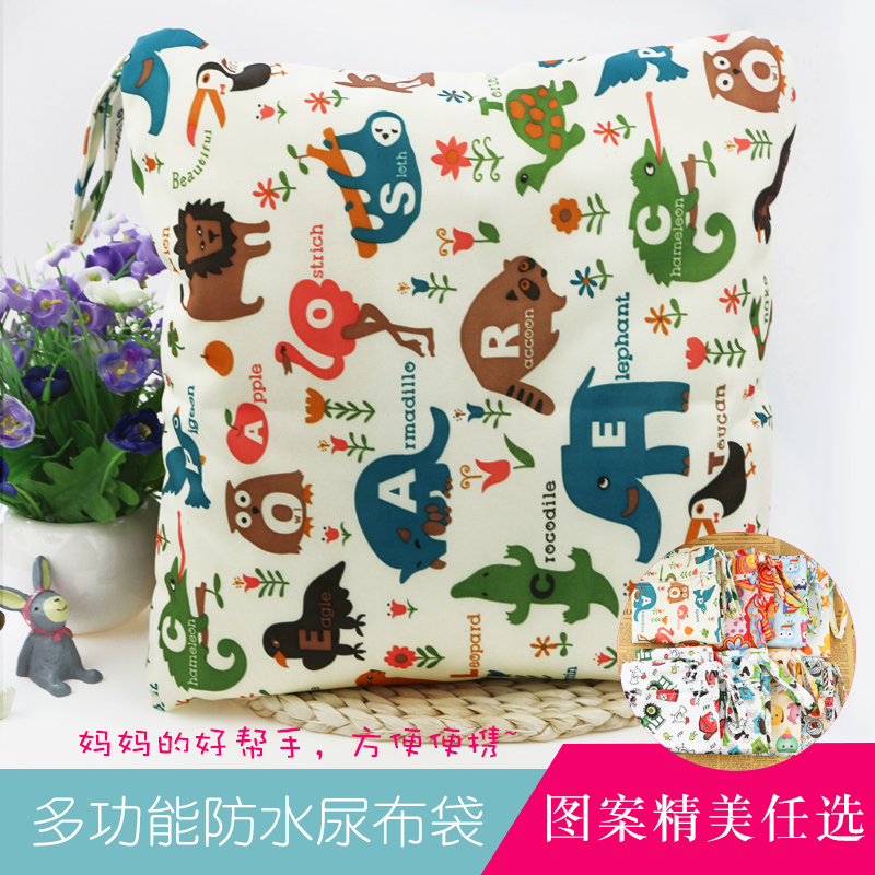 2 часть ребенок ребенок водонепроницаемый подгузники мешок моча лист хранение сумка сын сухой мокрый одежда могут быть связаны карман