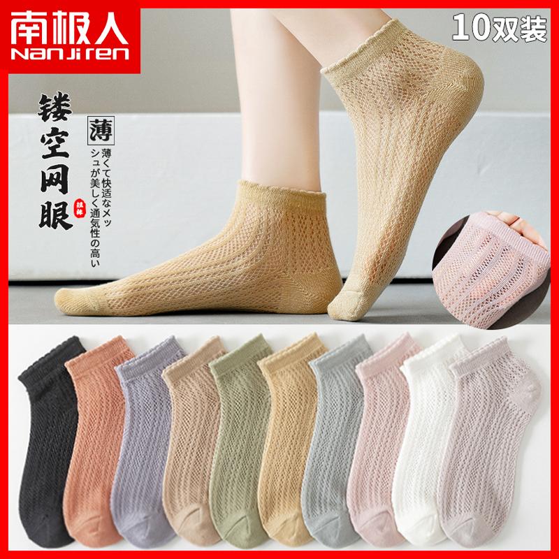 南极人袜子女士短袜春夏季浅口船袜薄款可爱日系网红纯棉ins潮XC