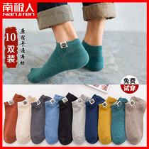 南極人男士襪子男棉短襪春夏季船襪低幫透氣夏天防臭吸汗薄款潮襪