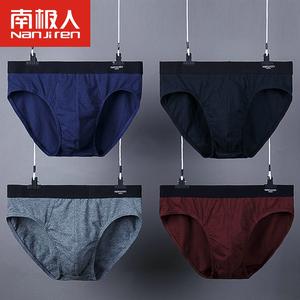 领5元券购买南极人4条盒装男士内裤男三角裤纯棉质青年透气性感可爱大码裤头