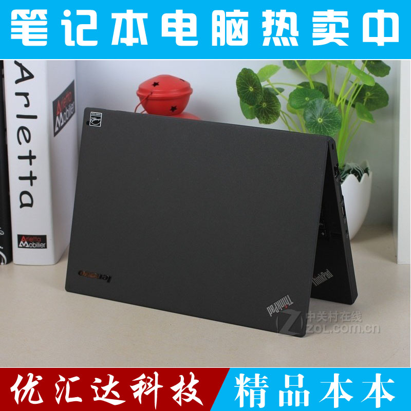 二手ThinkPad X240 T440S T450 T440P X260 T430S 笔记本电脑